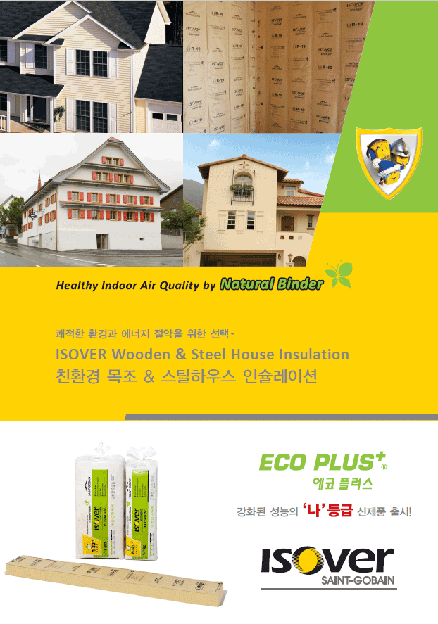 ecoplus_001.png